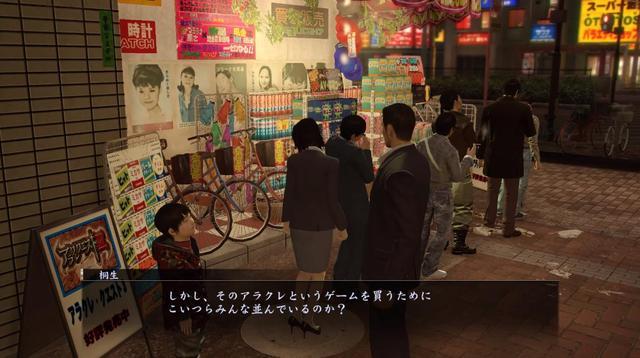 """首月销量破百万,让KONAMI躺着赚大钱的""""小众游戏""""插图6"""