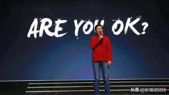"""离开小米,雷军是中国互联网""""教父"""",顺为资本创始人,100多家企业董事长;离开格力,董明珠穷得只剩下钱了。  1987年就开始混迹互联网的雷军,堪称中国""""教父""""级别的大佬,大二时编的程序,被当成教材给"""