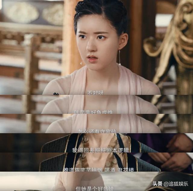 海贼王剧场版1是的,陈芊芊她抽烟喝酒逛夜店,但她是个好女孩。 ?
