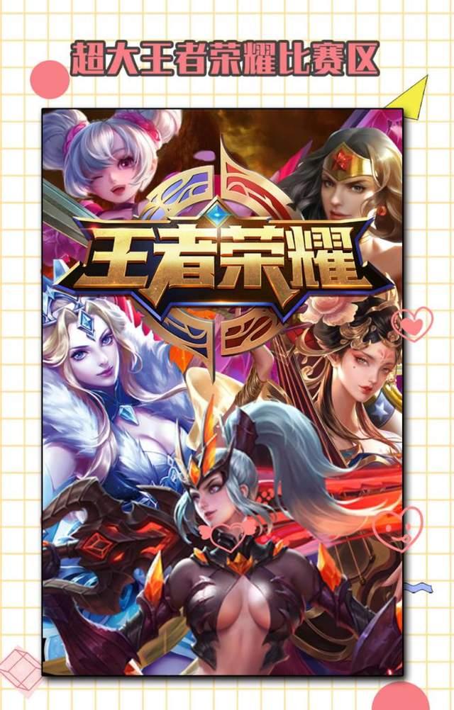 上海二次元国风-活动复地活力城梦回汉唐等你来玩 业界信息 第5张