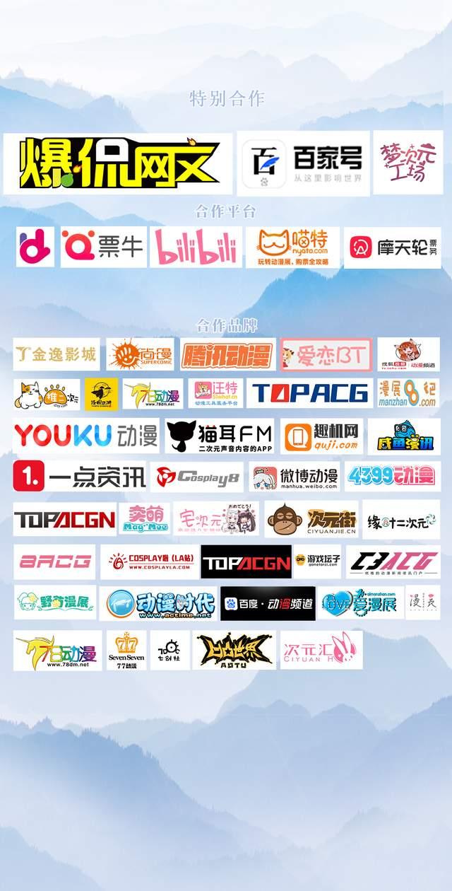 上海二次元国风-活动复地活力城梦回汉唐等你来玩 业界信息 第9张