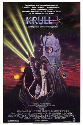 国王与怪兽 电影海报