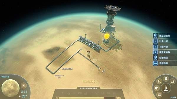 谁说宇宙不能种田?模拟经营游戏《戴森球计划》1月21日发售 业界信息 第1张