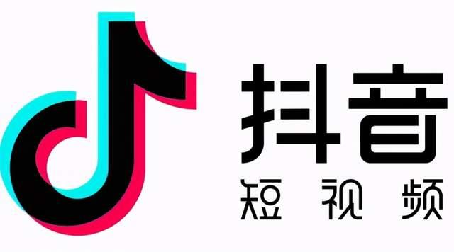 黑猫社网赚精品29:抖音赚钱思维讲解【视频课程】