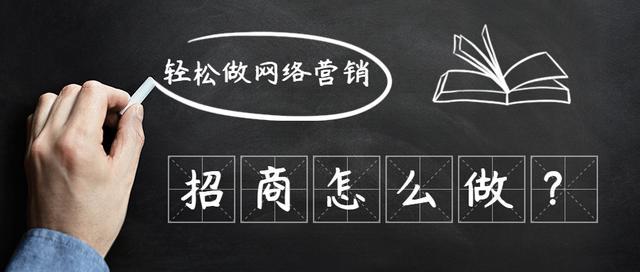 陈昭铭:拼多多招商服务,怎么样做,轻松不累,让客户追着你合作
