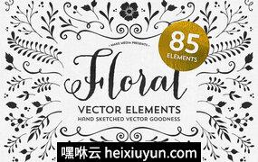 85 Hand Sketched Floral Vectors