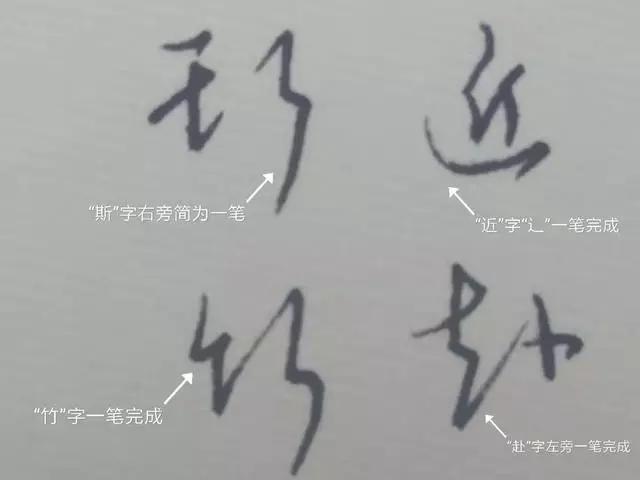 硬笔书法怎样练习行书?