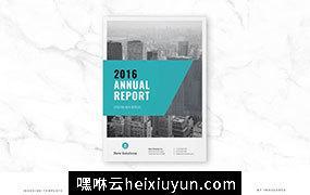简洁大气企业公司年度报告画册 Clean Annual Report #2016