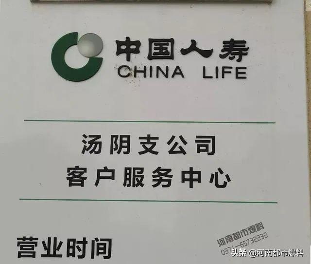 交保费20年,患病遭拒赔!中国人寿保险公司:扣款不成功,永久作废!