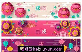 2019年中国新年剪纸花卉现代东方风格矢量模版素材 Banner with 2019 Chinese New Year