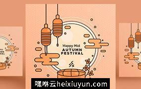 中国传统节日中秋节月亮节日团圆佳节矢量海报设计素材Mid autumn Festival#83002