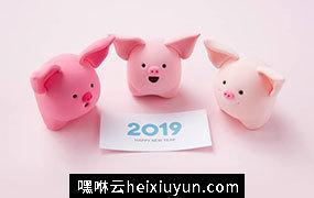 28张可爱三胞胎小猪猪超高清图片合集包