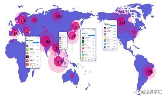 玩转海外抖音的电商客户指导手册(图2)