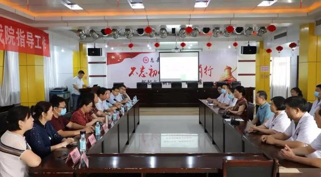 郑州大学第三附属医院专家团队走进息县、光山县妇幼保健院