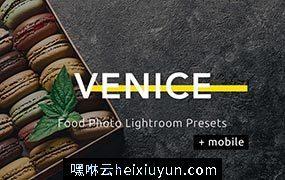 西式美食预设lightroom预设venice food photo #342008