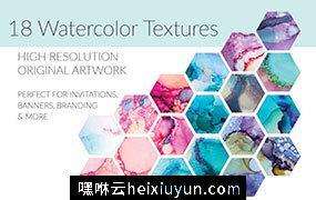 31款高质量水彩渐变背景素材 Watercolor_Texture_Bundle #1541237