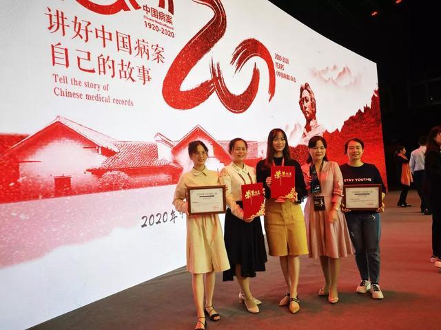 广西医科大一附院病案信息管理科在全国病案专业技能大赛荣获奖
