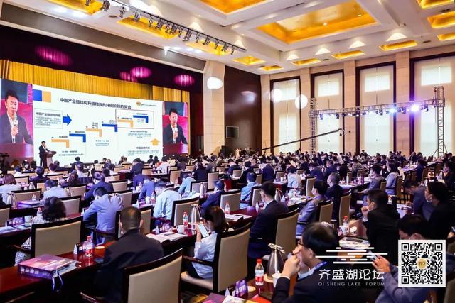 2020中国(淄博)第一届齐盛湖创投高峰论坛胜利召开