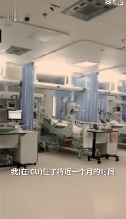 31岁小伙疑因吃隔夜菜失明瘫痪 在ICU住了近1个月
