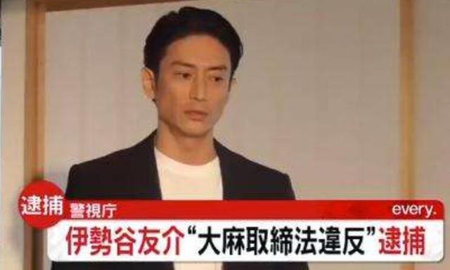 日本男星伊势谷友介吸毒被捕 《未满警察 午夜奔跑者》上周六收官