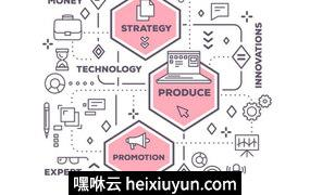 矢量  白色图形业务项目创意模板商业海报Set of templates of graphic business pr…