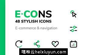电子商务&导航矢量图标合集包 E-commerce & Navigation Vector Icons Set