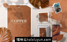 高端个性品牌设计展示套装样机copper-realistic #366236
