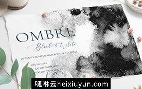 高品质Ombre水彩纹理背景素材合集包 Black & Gray Ombre Texture SALE