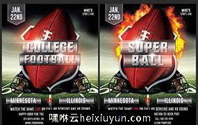 美式足球橄榄球传单模板 American Football Flyer Template
