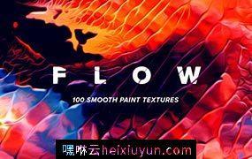 5套款流动抽象纹理素材合集包 Fluid abstract paintings #1631334