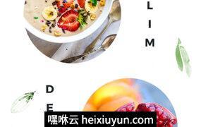 健康饮食膳食管理减肥餐移动手机界面PSD模板Detox Week Insta Stories 22