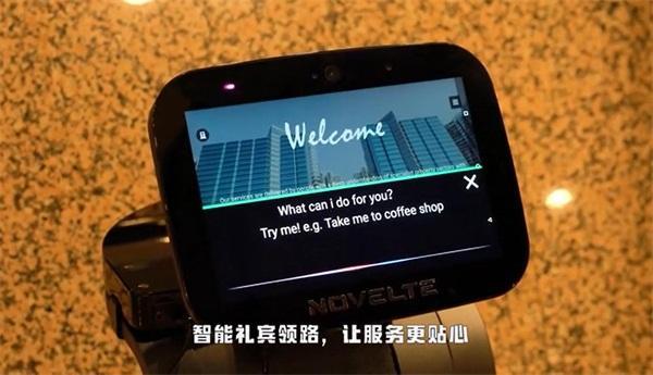 """在线办公需求暴增,temi机器人能否乘上""""智慧办公革命""""快车?"""