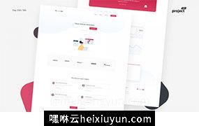 网站聊天机器人介绍落地页设计 ChatBot Landing Page 每日UI源文件分享