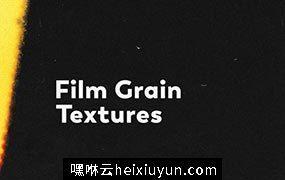 电影大片特效/LOMO照片效果/高清纹理合辑 Film Grain Textures Vol.020