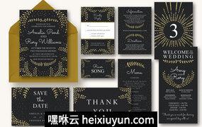 新年婚礼邀请套房New Years Wedding Invitation Suite #1050217