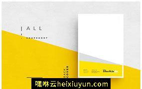 项目招标提案企业宣传杂志画册设计模板 Proposal #48244