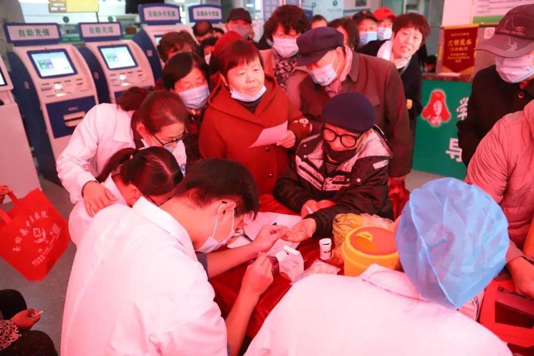 玉田县中医医院开展世界糖尿病日义诊活动