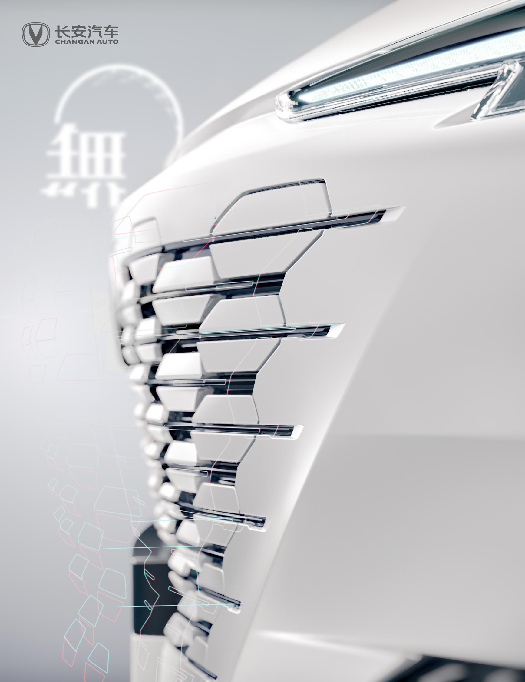 「汽车V报」吉利星瑞将于11月1日正式上市;宝马M3/M4专属高性能套件亮相-20201023