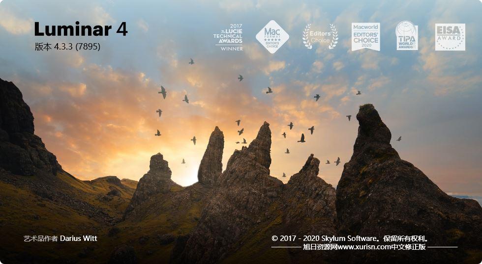 软件下载-摄影后期图像管理编辑软件 Luminar 4.3.3.7895 Win X64中文修正版(3)