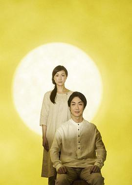 上海月亮海报