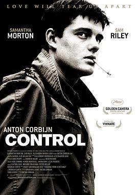 控制 电影海报