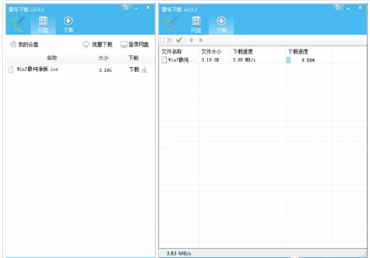 607ba07b8322e6675c50ee5d 免费不限速下载的百度网盘工具