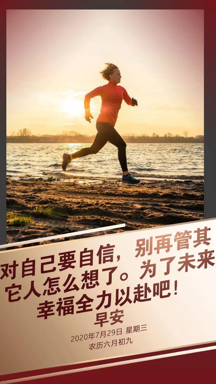 朋友圈经典励志奋斗早安语录说说:苦要自己吃,才能尝到生活的甜