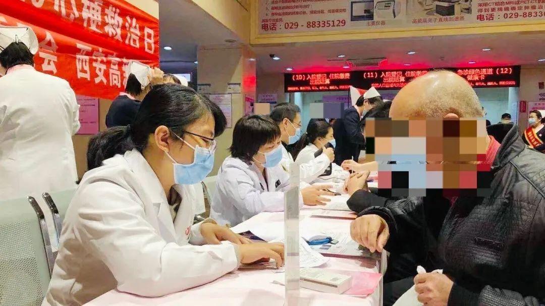 西安高新医院举行胸痛义诊活动