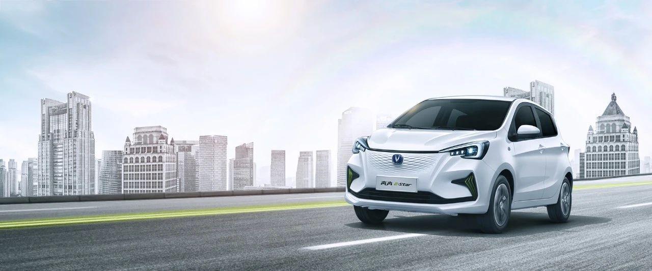 「汽车V报」曝新款马自达CX-9谍照;长安奔奔E-Star国民版开启预售-20201231-VDGER