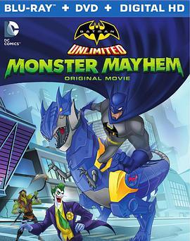 蝙蝠侠无极限:怪兽来袭海报