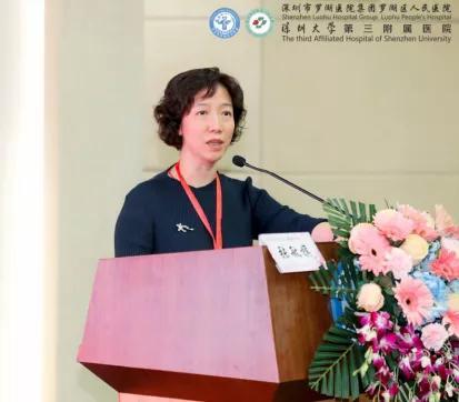 深圳市罗湖区人民医院举办第一届辅助生殖—母婴健康高峰论坛