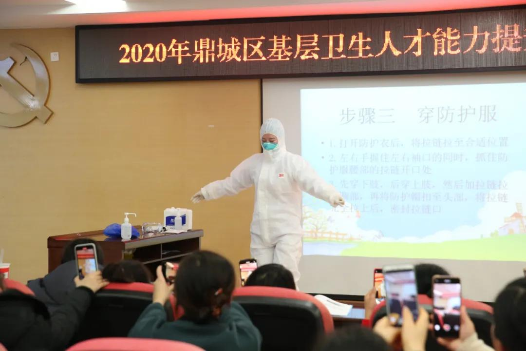 2020 年鼎城基层卫生人才能力提升护理院感培训班开班