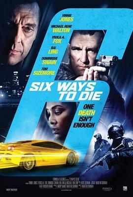 6种死亡方式 电影海报