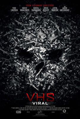 致命录像带3:病毒海报